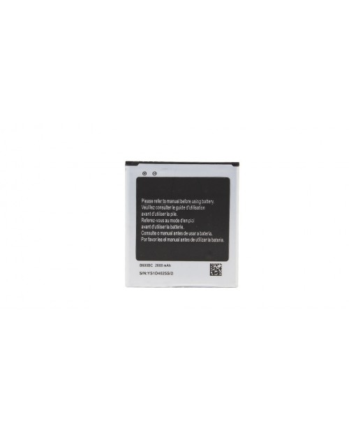 Replacement 3.8V 2600mAh Battery for I9500 Smartphone